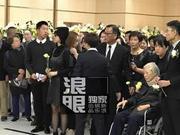 严顺开追悼会翁虹出席周立波送花圈 亲属低头垂泪