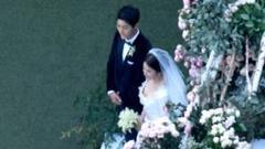 媒体航拍双宋婚礼被指违法 韩方:已刑事立案