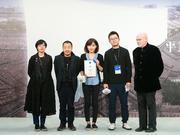 组图:平遥国际电影展颁发观众票选荣誉