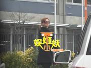 组图:林志玲2月曾独自前往东京会友 是言承旭吗?