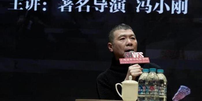 冯小刚方辟谣被罚款20亿元:假消息!