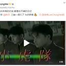 李宗偉分享小虎隊歌曲致敬祝福林丹:爲你驕傲
