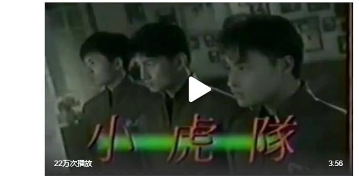 李宗伟分享小虎队歌曲致敬祝福林丹:为你骄傲