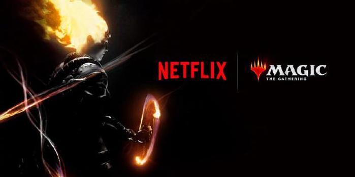萬智牌將拍成動畫 Netflix打造羅素兄弟制片