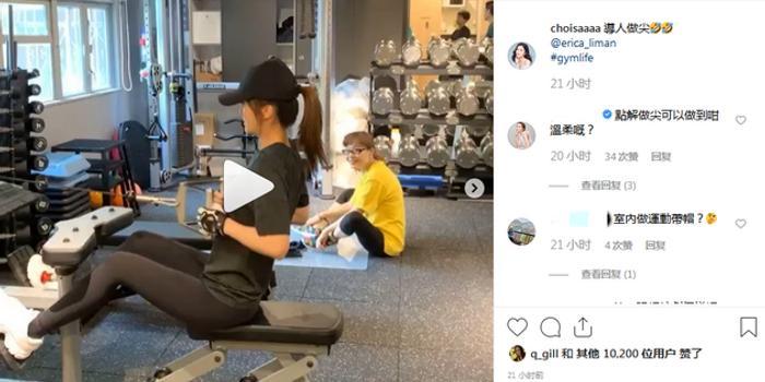 阿Sa室内戴帽子健身塑形 身板虽小也能练出手臂肌
