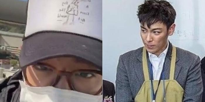 BIGBANG成员TOP时隔一年半发文 前女友:别想复出