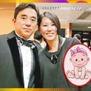57歲呂方升級當爸 太太順產誕下女嬰