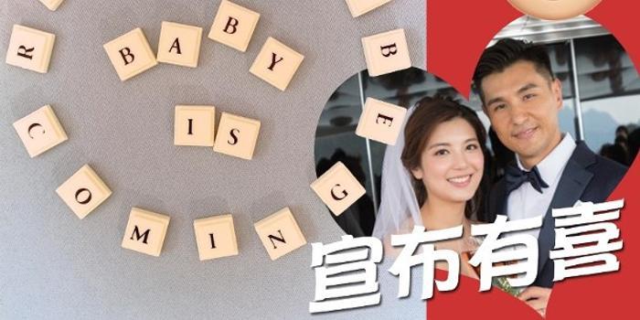 陈展鹏单文柔结婚一个月宣布有喜:Baby is coming