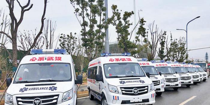 暖!黄晓明杨颖等93位明星向武汉捐救护车等物资
