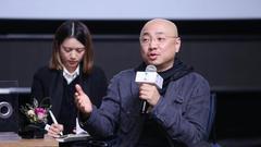 徐峥平遥开大师班 自嘲是所有导演中最肤浅的