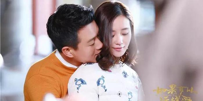 《如果可以这样爱》终定档 佟大为刘诗诗暖爱上线