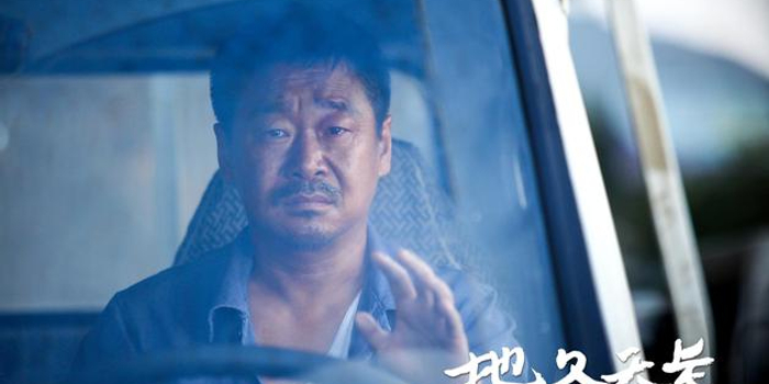 亚太电影奖提名揭晓 王小帅《地久天长》6提领跑