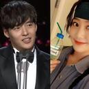 姜河那被曝戀上大2歲女演員 經紀公司火速回應
