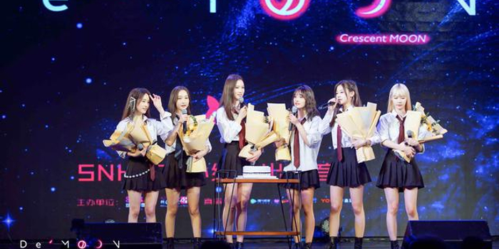 SNH48新组合DEMOON出道 现场爆料训练趣事