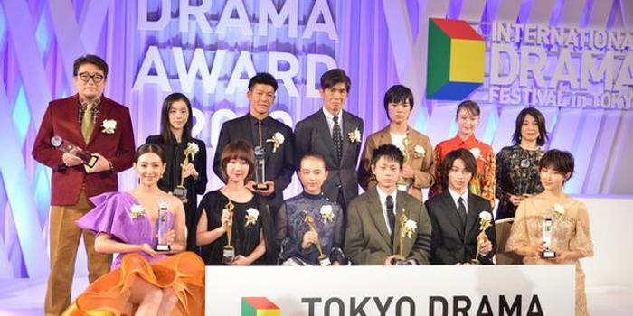 東京電視劇大獎揭曉 國內外多部優秀作品獲獎
