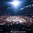 《創造營2020》收官姜貞羽發文:總有些常留在心中