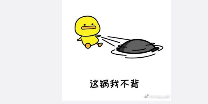 陈奕辰经纪人回应张天:自己做了什么自己不知道吗