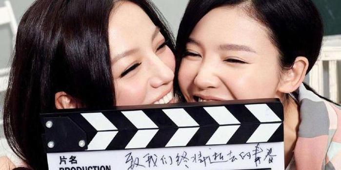 杨子姗发文感谢赵薇七年照顾 疑宣布两人合作到期