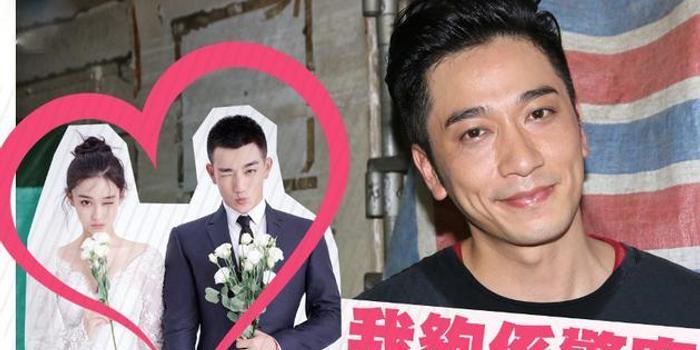 旧爱张馨予嫁特警 吴卓羲不认输:我也是警察