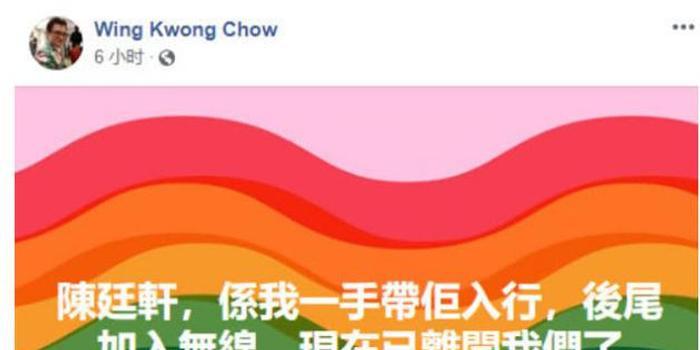 香港配音演员陈廷轩逝世享年49岁 曾为永琪配音