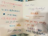马伊琍生日获女儿送暖心卡片:年龄只是一串数字