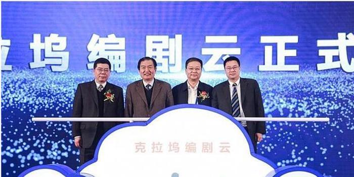 克拉玛依编剧节举行:中国电影亟需回归现实主义