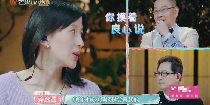 张恒七夕节送郑爽猪 papi酱这样评价