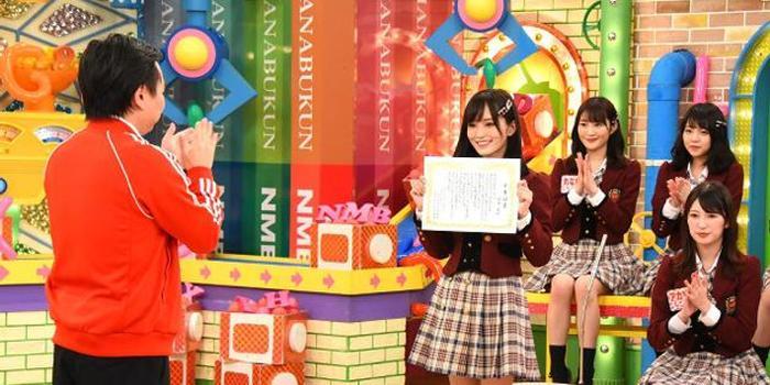 山本彩从NMB48节目毕业 称拿到证书时非常寂寞