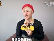 视频:[你不知道的还珠]原定的尔康紫薇是吴奇隆赵薇 林心如演赛娅