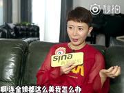 视频:[你不知道的还珠]苏有朋是书呆子 范冰冰美貌让赵薇都惊艳
