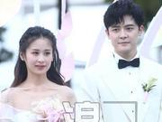 视频:付辛博颖儿婚礼直击 两人现场拥吻温馨浪漫