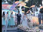 视频:付辛博颖儿大婚现场温馨浪漫 颖儿爸爸牵手新娘入场