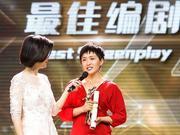 视频:秦雯凭《我的前半生》获最佳编剧