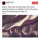 又一热剧!Netflix宣布《见证黑白》观看量创新高