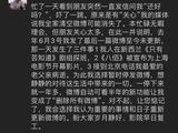 王中磊回应清空微博:是误会,重要的日子会重更