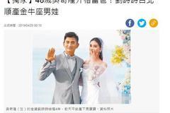 台媒曝刘诗诗台北顺利产子 工作人员暂未回应