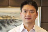 刘强东案完成初步调查 美国检方尚未决定是否起诉