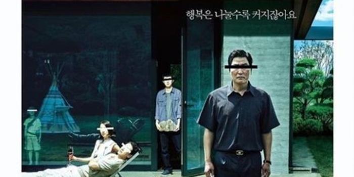 韩国青龙奖《寄生虫》获12项提名 林允儿入围影后