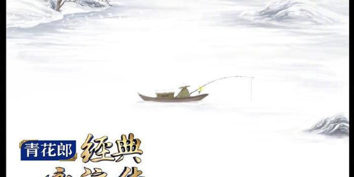广电总局协调提供《经典咏流传》等节目免费展播