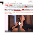 丟大提琴留學生已找回提琴 發文感謝歐陽娜娜幫忙