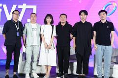 "2019V影响力娱乐论坛 探讨""怎么样让明星破圈""?"