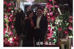 吴孟达最后一条朋友圈曝光 去年12月12日发布