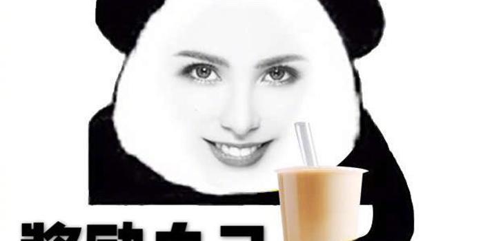 秀恩愛!昆凌曬表情包疑似回應周杰倫喝奶茶梗