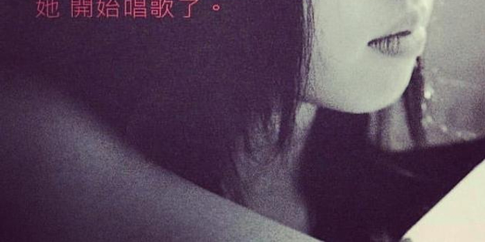 """蔡依林无预警公开新巡演海报 粉丝笑侃""""省成本"""""""