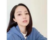 董璇晒男装自拍回应粉丝寻人启事 网友调侃被敷衍