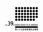 第39届香港金像奖5月6日举行 线上揭晓所有奖项