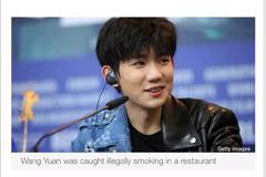 BBC报道王源吸烟事件:王源为非法吸烟行为道歉