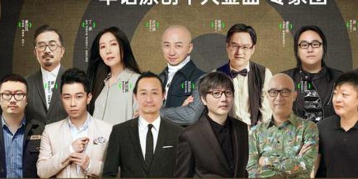打破唯数据论 华语原创推荐金曲让审美归属大众