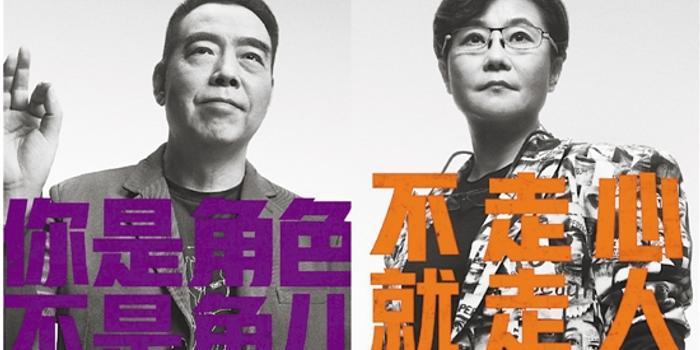 陈凯歌亲自上台指点演员 赵薇与郭敬明频频抢人