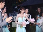 沈梦辰抢到颖儿捧花 网友呼叫杜海涛秒变催婚团